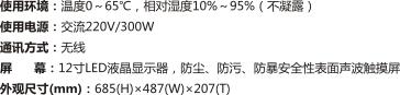 2016捷顺产品选型手册-2-低版本.png